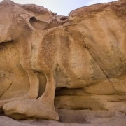 Golden Calf, Sinai