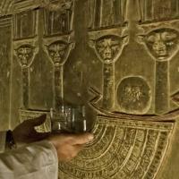 Hathor Temple Essence